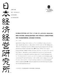 thumnail for 4117.pdf