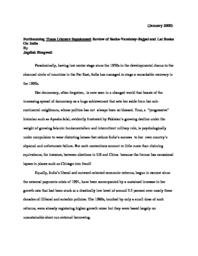 thumnail for TLS_SV.pdf