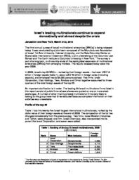 thumnail for Israel-Report-March2010.pdf