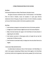 thumnail for _arab_am_ses.pdf