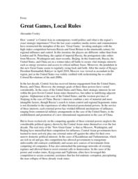 thumnail for Great_Games__Local_Rules.pdf