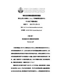 thumnail for No_71_-_Jost_-_CHINESE_version.pdf