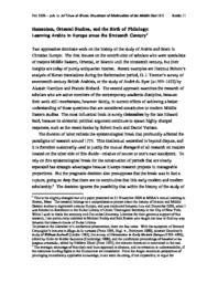 thumnail for UW_18.2_essay_4_.pdf