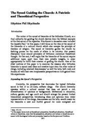 thumnail for SophiaVol3_-_Eftychiadis.pdf