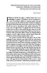 thumnail for Doshi.pdf