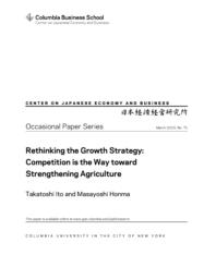 thumnail for OP_71.Ito-Homna.Rethinking_the_Growth_Strategy.pdf