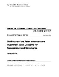 thumnail for OP_72.Ito.Future_of_the_AIIB.pdf