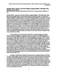 thumnail for 3.-Chang-2008.pdf