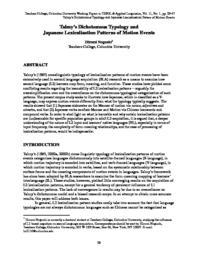thumnail for 2.-Noguchi-2011.pdf