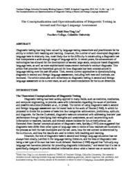 thumnail for 1.-Liu-2014.pdf