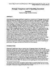 thumnail for 2.-Seong-2014.pdf