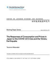 thumnail for WP 373.Tsutomu Watanabe.The Responses of Consumption and Prices in Japan....pdf