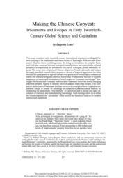 thumnail for Lean 2018.Copycat.Osiris.pdf