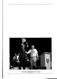 thumnail for Opening Ceremony 2001 Like a child 3.pdf