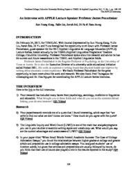 thumnail for 04-APPLEInterview_KangLiuSeongSokYu.pdf