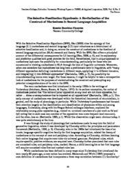 thumnail for 3.1-Finnerann-2009.pdf