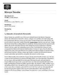 thumnail for Tanaka_WFPP.pdf