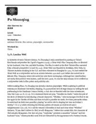 thumnail for Shunqing_WFPP.pdf
