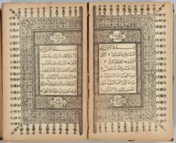 thumnail for Fig-3-Burke lithographed Quran.jpg