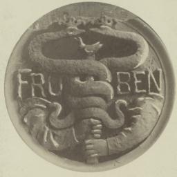 Johannes Froben, Basle, lat...