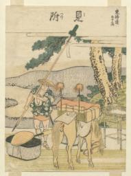Mitsuke, from the series Fifty-three Stations of the Tōkaidō