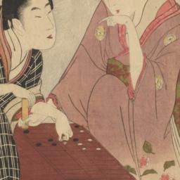 Oshichi and Kichisaburō at ...