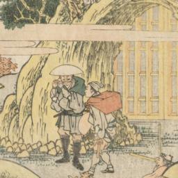 Tsuchiyama, from the series...