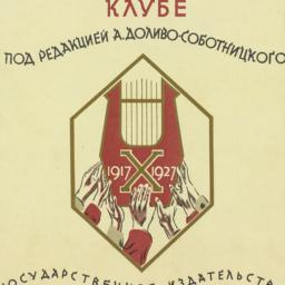 Pesni Narodov SSSR v Raboch...