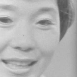 Japenese TV 1967