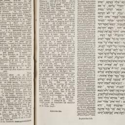 Bible. Polyglot. Complutens...
