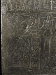 Funerary Stele, Detail