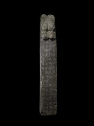 Funerary Stele. Side view 1