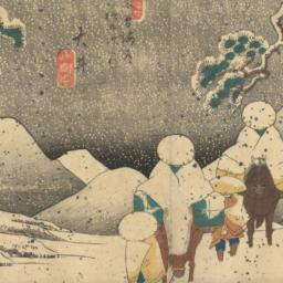 View of Ōi, from the series...