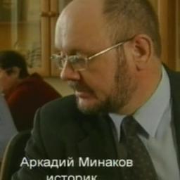 The     Case - Russian Version