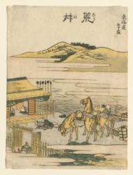 Arai, from the series Fifty-Three Stations of Tōkaidō