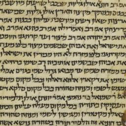 Talmud: Menaḥot 105a-106a;...