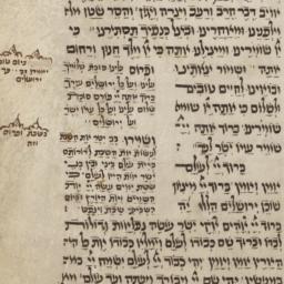 Maḥzor le-shalosh regalim