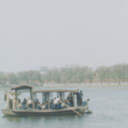 Peking, Marco Polo's Wonder