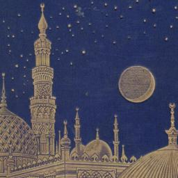 The     Arabian Nights Ente...