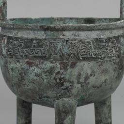 Funerary Ritual Vessel