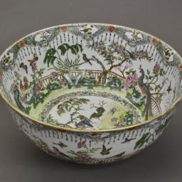 Chinese Exportware Bowl