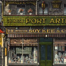 Port Arthur Restaurant Worl...