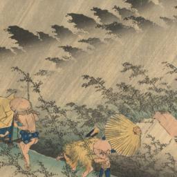 White Rain at Shōno, from t...
