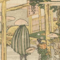 Yokkaichi, from the series ...