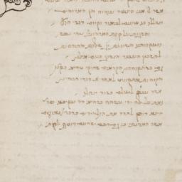Matsref la-kesef: me-ḥibur...