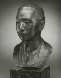 Portrait of V. K. Wellington Koo