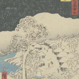 Tōkaidō Gojūsantsugi no uch...