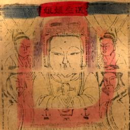 Songsheng Niangniang
