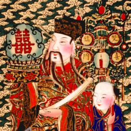 Zeng fu Caishen