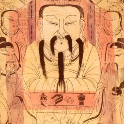 Ganying Yaowang